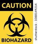 biohazard symbol sign of...   Shutterstock .eps vector #1088149214