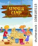 children enjoying summer camp... | Shutterstock .eps vector #1088185115