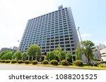 chiyoda  tokyo  japan april 30... | Shutterstock . vector #1088201525