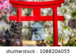 torii gate with pear and cherry ... | Shutterstock . vector #1088206055