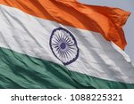 close up of waved flag of india | Shutterstock . vector #1088225321