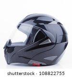 Black  Shiny Motorcycle Helmet...