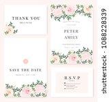 vector template set. wedding... | Shutterstock .eps vector #1088228339