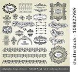 vector set  calligraphic design ... | Shutterstock .eps vector #108822989