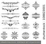 vector set  calligraphic design ... | Shutterstock .eps vector #108823001
