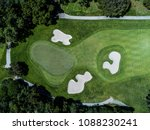 aerial photograph of forest and ... | Shutterstock . vector #1088230241