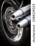 close up of a motorcycle double ... | Shutterstock . vector #1088239025