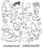 hand drawn sketch doodle vector ...   Shutterstock .eps vector #1088246309