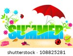 vector beautiful summer text... | Shutterstock .eps vector #108825281