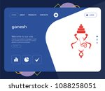 quality one page ganesh website ...