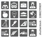 education and science vector... | Shutterstock .eps vector #1088259809
