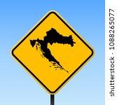 croatia map road sign. square... | Shutterstock .eps vector #1088265077