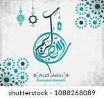 ramadan mubarak in arabic... | Shutterstock .eps vector #1088268089