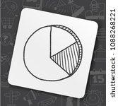 icon idea art | Shutterstock .eps vector #1088268221