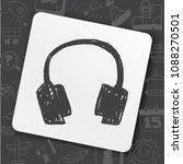icon idea art | Shutterstock .eps vector #1088270501