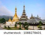 Early Morning Mist  Wat Chong...