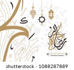 ramadan kareem in arabic... | Shutterstock .eps vector #1088287889