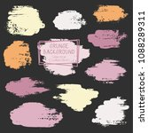 vector paint brush spots  hand... | Shutterstock .eps vector #1088289311