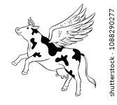 fake flying cow farm animal... | Shutterstock .eps vector #1088290277