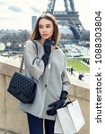 street fashion concept....   Shutterstock . vector #1088303804