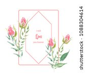 watercolor floral frames... | Shutterstock . vector #1088304614
