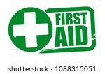 first aid   green grunge rubber ... | Shutterstock .eps vector #1088315051