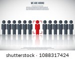 human resources   we are hiring ... | Shutterstock .eps vector #1088317424
