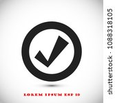 confirm icons  stock vector...   Shutterstock .eps vector #1088318105