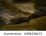 magnificent wilderness and... | Shutterstock . vector #1088328671