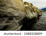 magnificent wilderness and... | Shutterstock . vector #1088328809