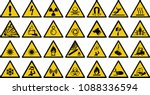 warning sign vector sign   set... | Shutterstock .eps vector #1088336594