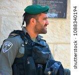 jerusalem israel 28 10 2016 ... | Shutterstock . vector #1088340194