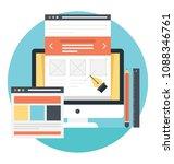 computer screen having web...   Shutterstock .eps vector #1088346761