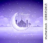 vector illustration ramadan... | Shutterstock .eps vector #1088352815