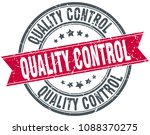 quality control round grunge... | Shutterstock .eps vector #1088370275