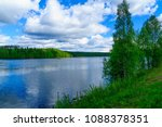 view of the kemijoki river  in... | Shutterstock . vector #1088378351