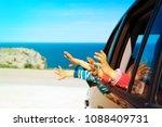 hands of happy kids travel by... | Shutterstock . vector #1088409731