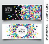 banners triangle geometric... | Shutterstock .eps vector #1088414351
