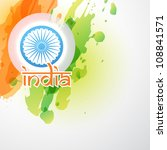 vector indian flag in grunge... | Shutterstock .eps vector #108841571