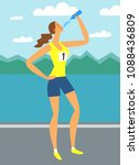 girl runner drinking water near ... | Shutterstock .eps vector #1088436809