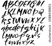 grunge distress font. modern... | Shutterstock .eps vector #1088438801