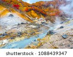 jigokudani hell valley in... | Shutterstock . vector #1088439347