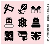 filled other icon set such as... | Shutterstock .eps vector #1088455151