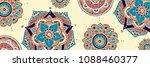 mandala diwali designs...   Shutterstock . vector #1088460377