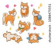 shiba inu illustrations set.... | Shutterstock .eps vector #1088475551
