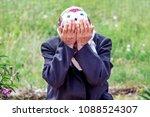 an elderly woman cries ... | Shutterstock . vector #1088524307