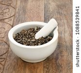 comfrey root herb used in... | Shutterstock . vector #1088539841