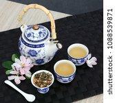 japanese genmaicha fujiyama tea ... | Shutterstock . vector #1088539871
