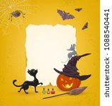 halloween festive advertising... | Shutterstock .eps vector #1088540441