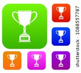 winner cup set icon color in... | Shutterstock . vector #1088557787
